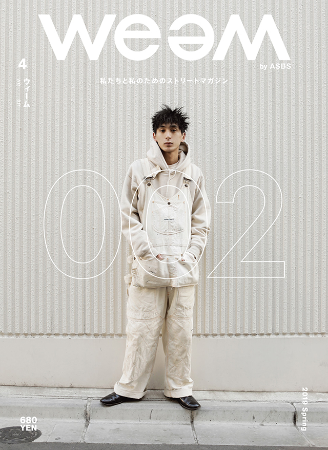 ストリートマガジン「weam」002発売