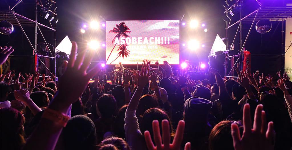 Okinawa E-motion「ASOBEACH!!!」
