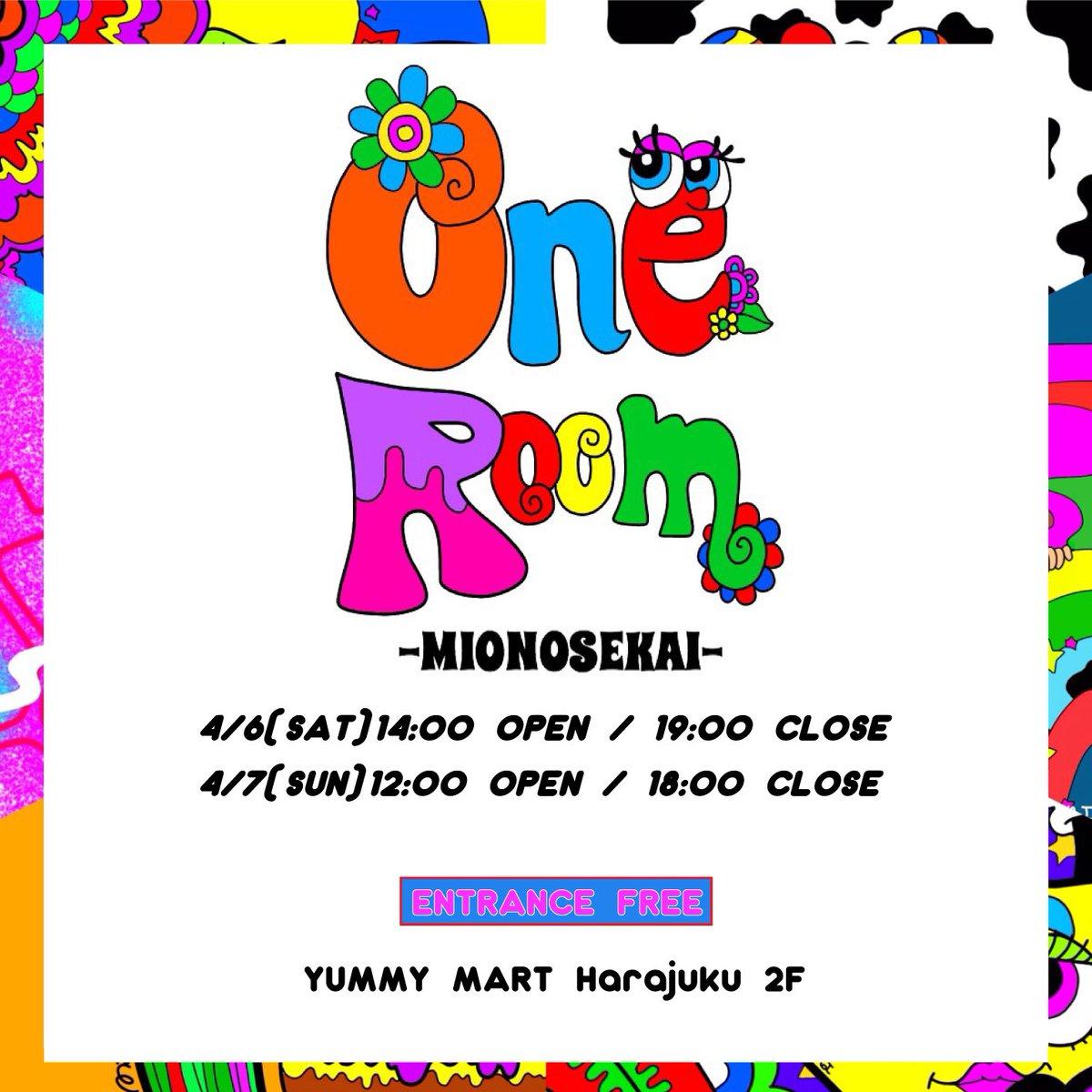 MIOCHIN初個展「MIONOSEKAI -one room-」4月6日・7日開催