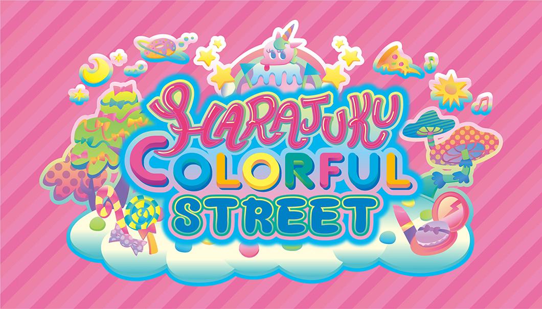 那須ハイランドパークでGWイベント「HARAJUKU COLORFUL STREET」開催