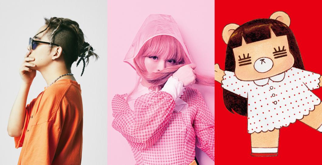 琉球日産DAYZ Presents KPP CAMP in OKINAWA ~恋愛って一生難しいですよね編~【きゃりーぱみゅぱみゅ】