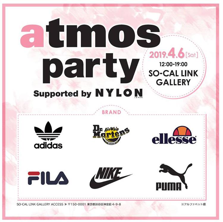 atmos pink Party【愛子/池田アリス/大石楓夏/岡本ゆい/古関れん/長澤メイ/YUNA YABE/KANAMI/ニーコ】