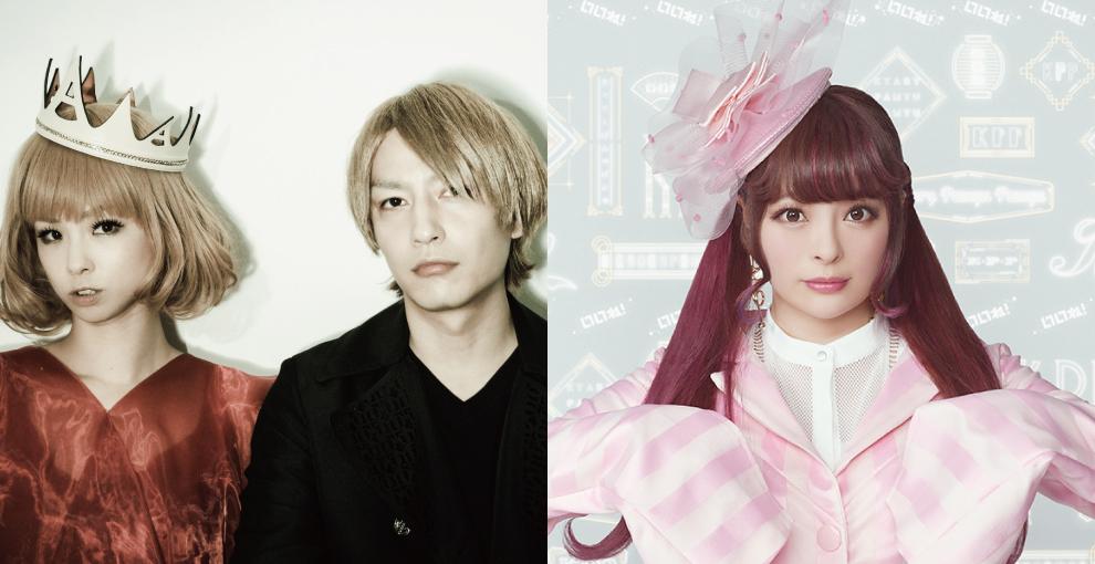 OTAQUEST LIVE【きゃりーぱみゅぱみゅ/CAPSULE】