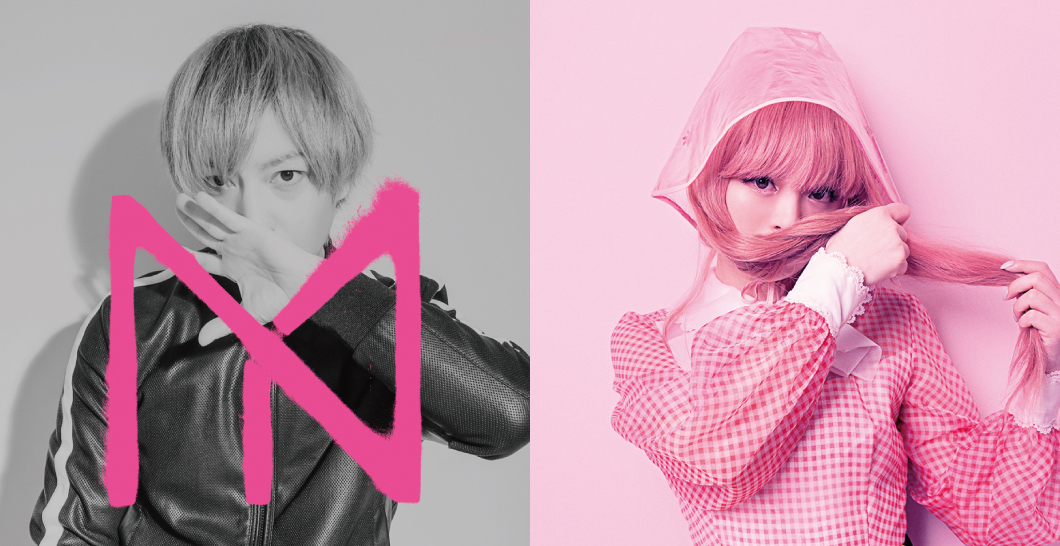 SUMMER SONIC 2019 TOKYO【中田ヤスタカ/きゃりーぱみゅぱみゅ/Yunomi】