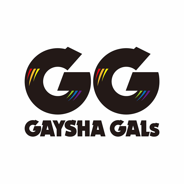 GAYSHA GALs、新曲「キラキラ☆MAKE UP」5月28日リリース