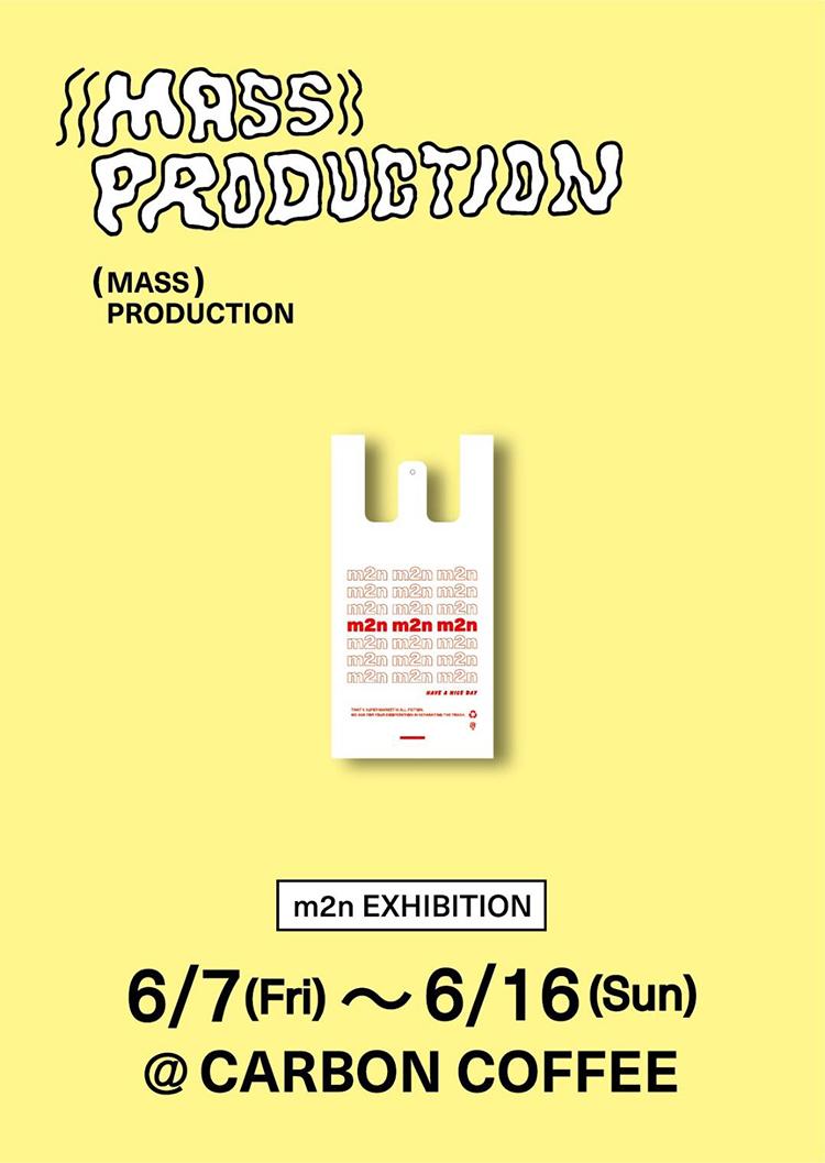 福岡CARBON COFFEEにて、グラフィックアーティスト「m2n」の個展を開催