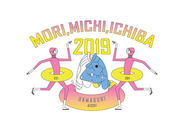 森、道、市場2019【OWNCEAN(UNA+MATCHA)】