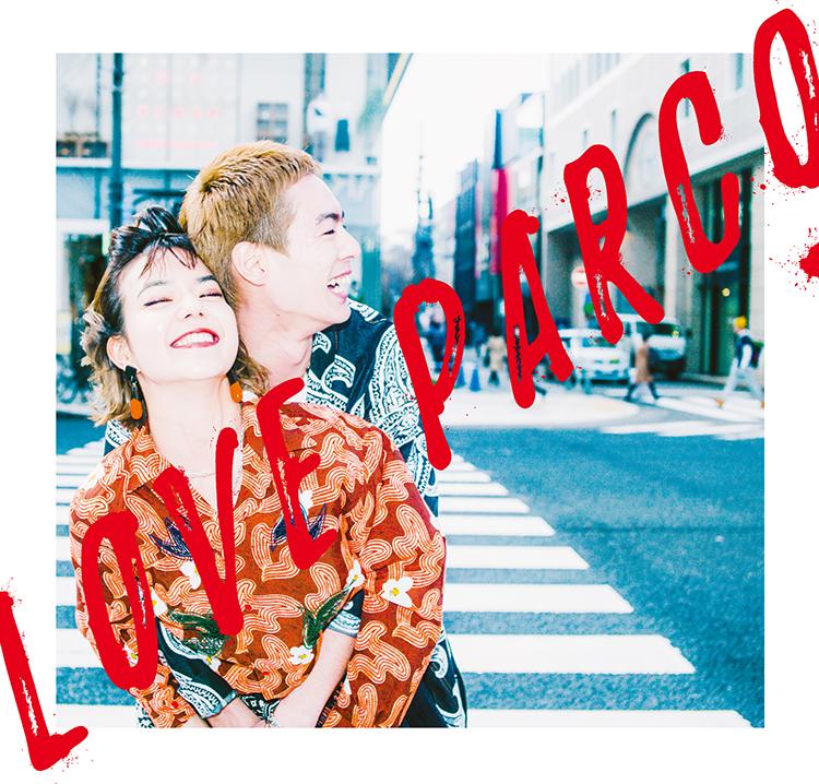 名古屋PARCO 開業30周年広告「LOVE PARCO」に長澤メイが出演