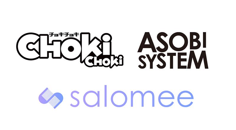 salomee×CHOKiCHOKi×アソビシステム、若手美容師を発掘する共同企画メニューをリリース