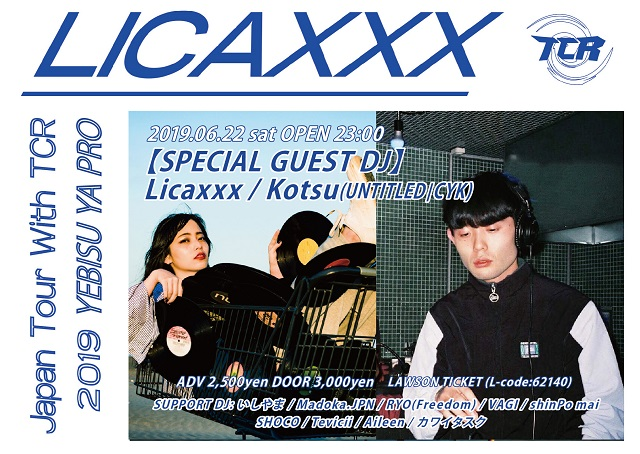 Licaxxx Japan Tour With TCR 岡山