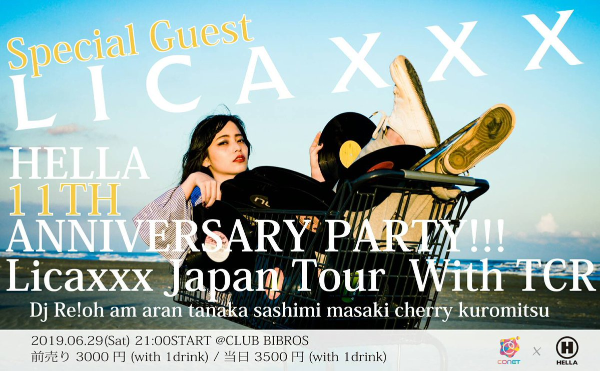 Licaxxx Japan Tour With TCR 愛媛