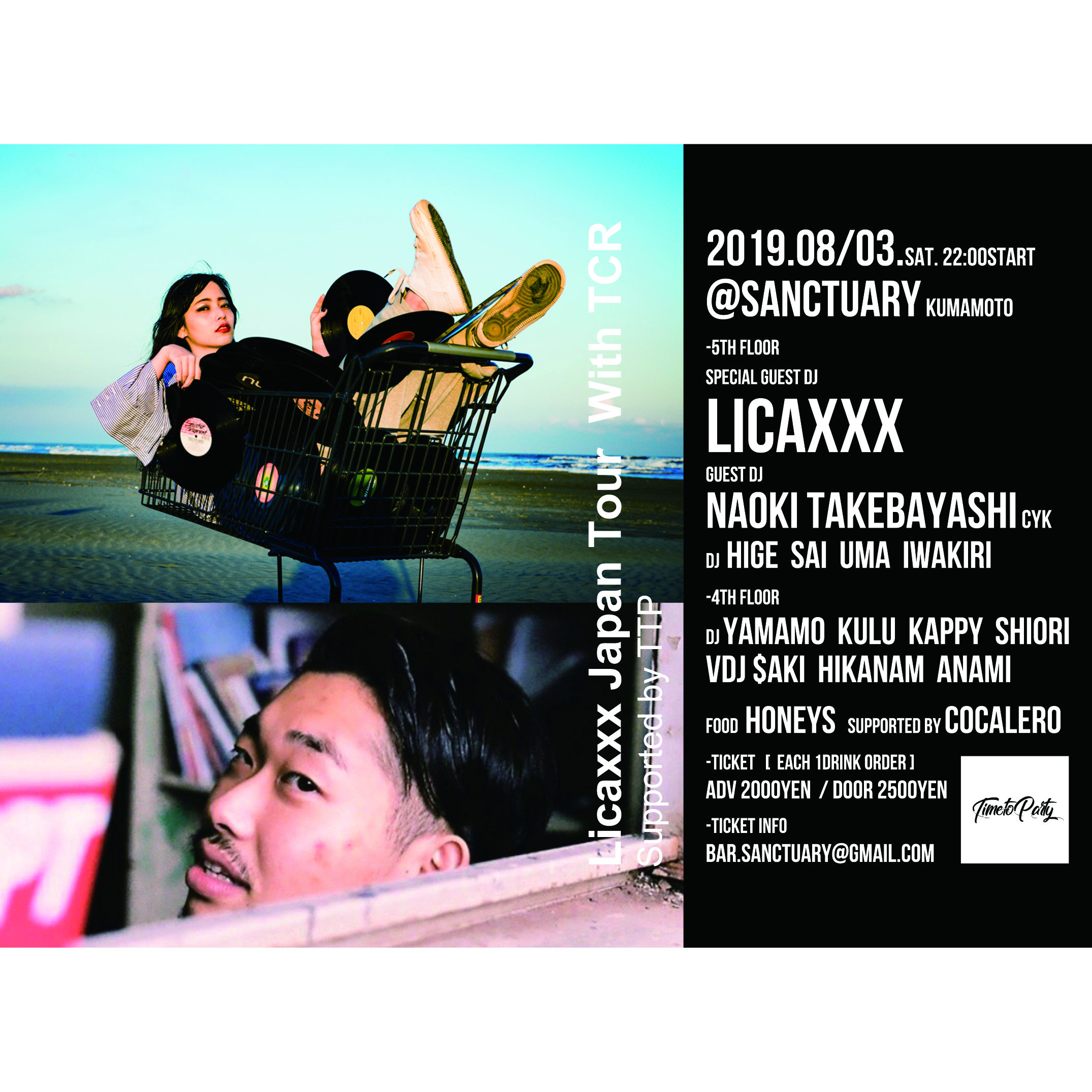 Licaxxx Japan Tour With TCR 熊本