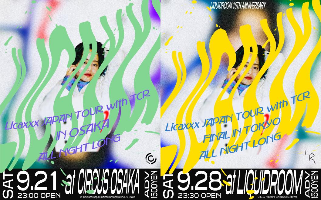 Licaxxx全国DJツアー、東京・大阪でワンマン公演を開催