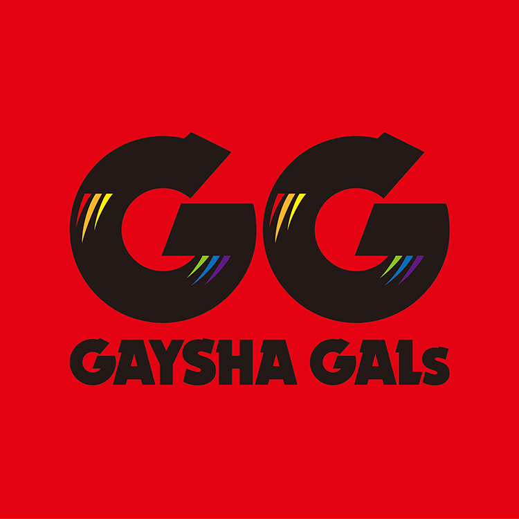GAYSHA GALs、新曲「SA/CHI/A/RE ☆彡」「二丁目ラプソディ」リリース