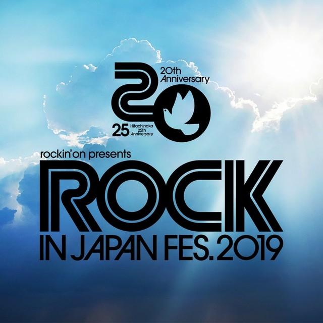 ROCK IN JAPAN FESTIVAL 2019【CAPSULE/中田ヤスタカ】