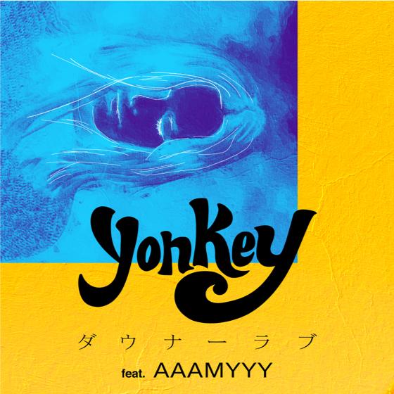 yonkey、LINE RECORDSより本日デビュー。ゲストボーカルにAAAMYYYを迎えた1stシングルをリリース