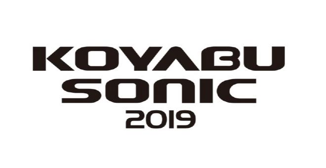 KOYABU SONIC 2019 OSAKA【きゃりーぱみゅぱみゅ】