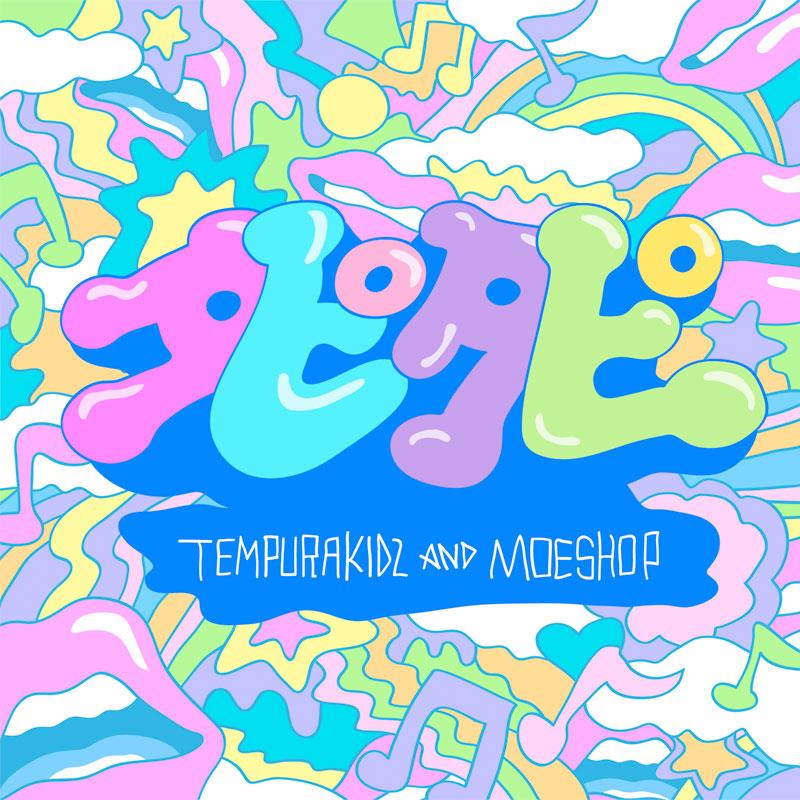 TEMPURA KIDZ & Moe Shop、デジタルシングル「タピ・タピ」配信開始