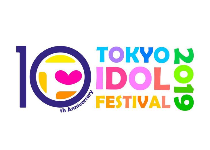 TOKYO IDOL FESTIVAL 2019【新しい学校のリーダーズ】