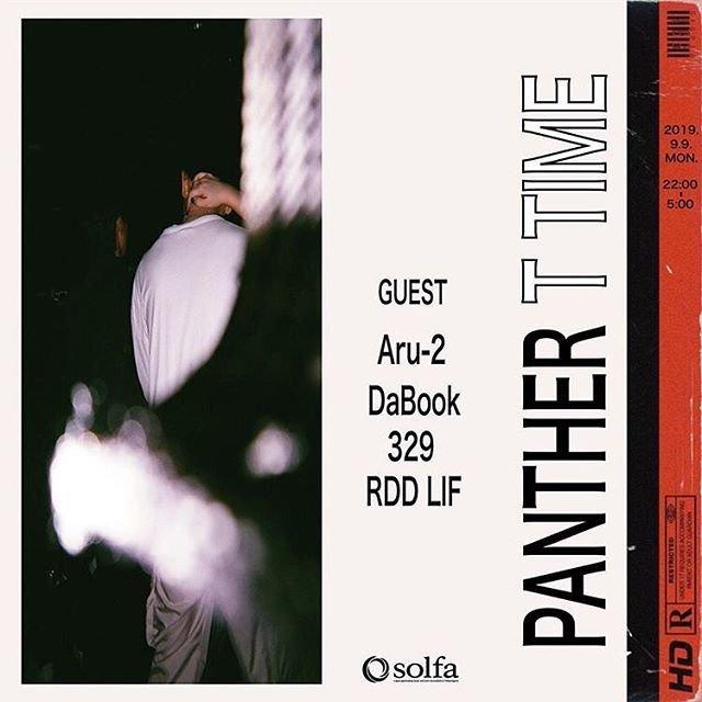 PANTHER T TIME【Yuna Yabe/Kanami】