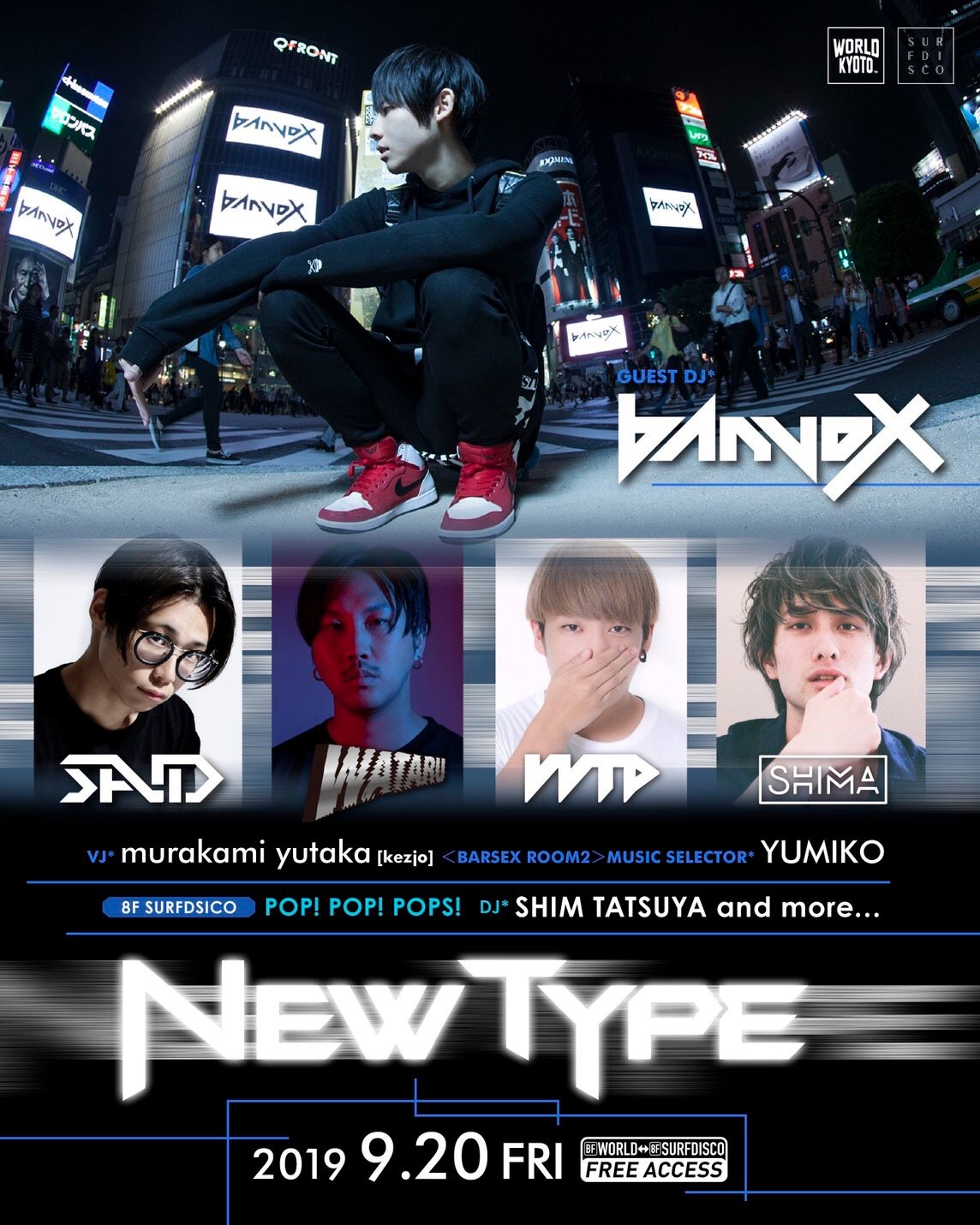 Newtype【banvox】