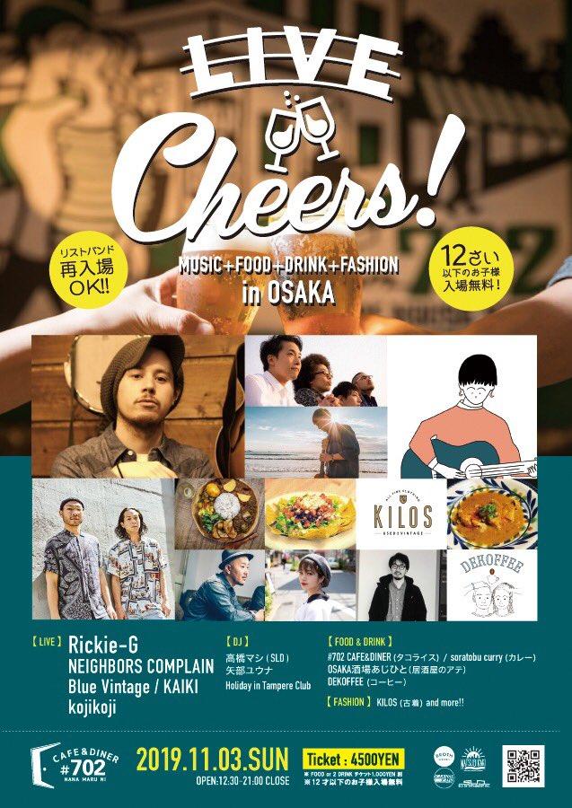 LIVE Cheers! in OSAKA【矢部ユウナ】