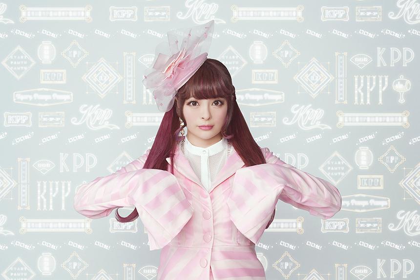 昭和女子大学学園祭「秋桜祭」【きゃりーぱみゅぱみゅ】