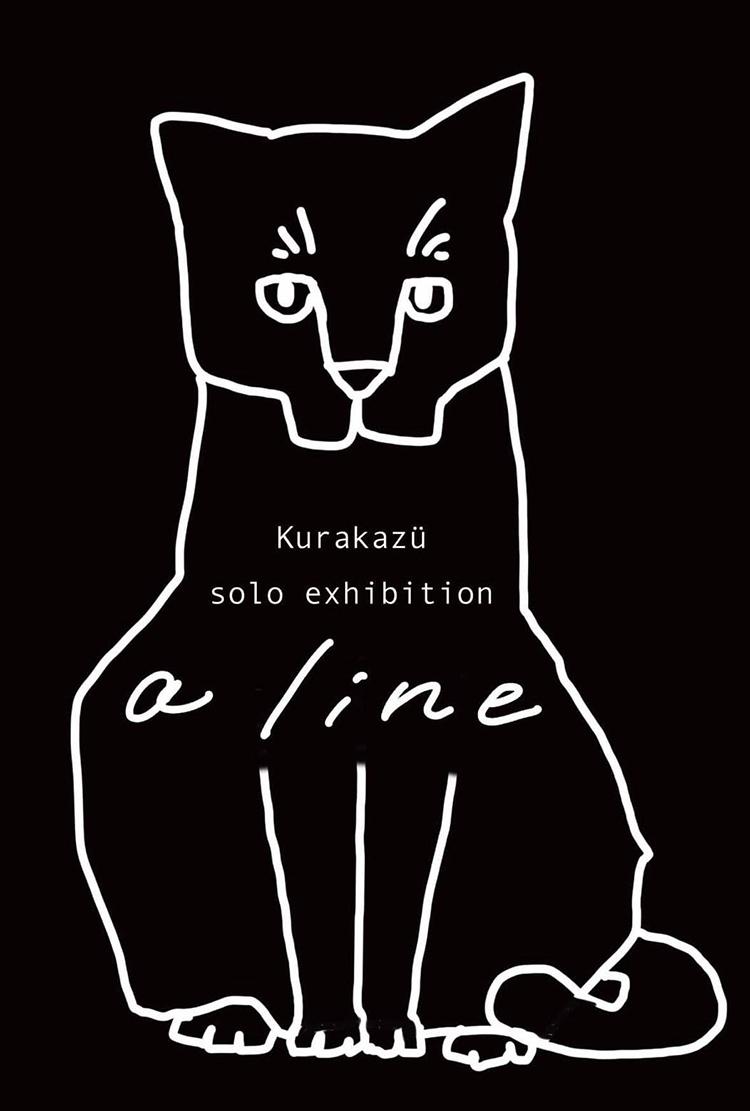 "【CARBON COFFEE】Kurakazü solo exhibition "" a line """