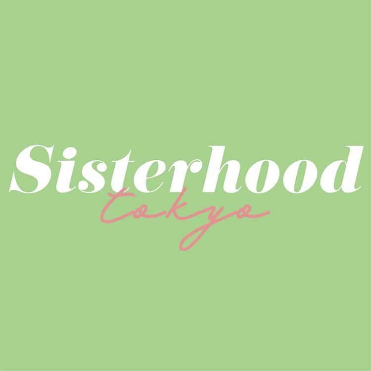瀬戸あゆみ、新ブランド「Sisterhood Tokyo」をローンチ