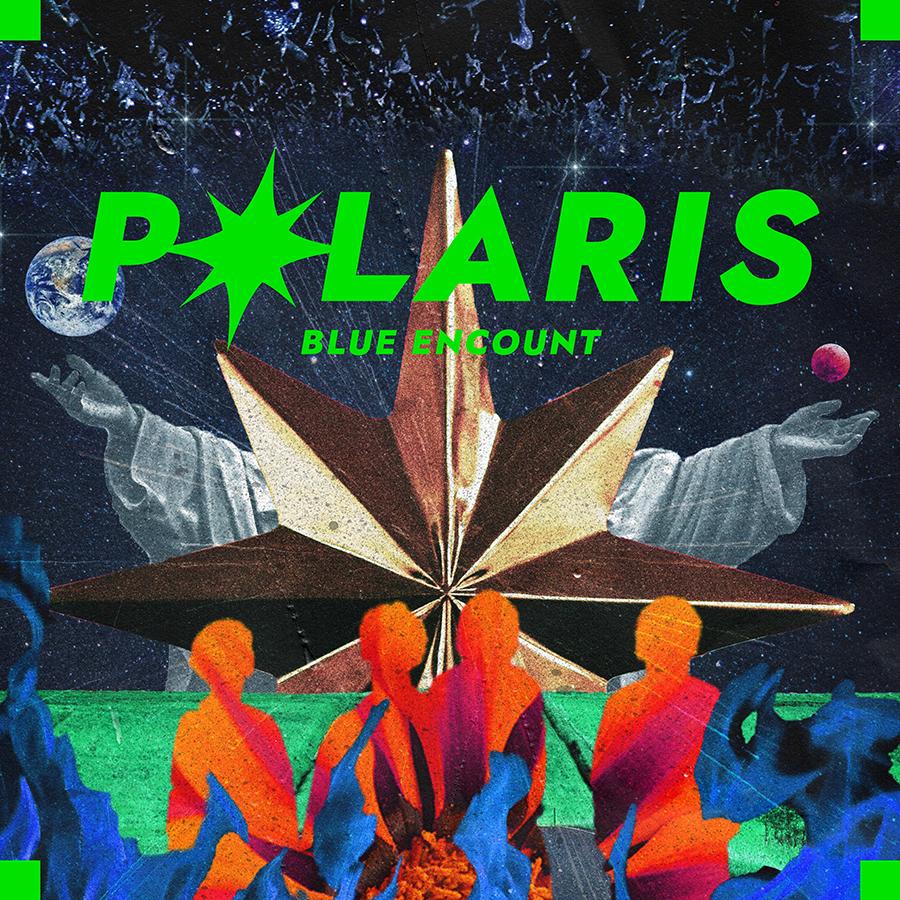 BLUE ENCOUNTニューシングル「ポラリス」のジャケットを制作