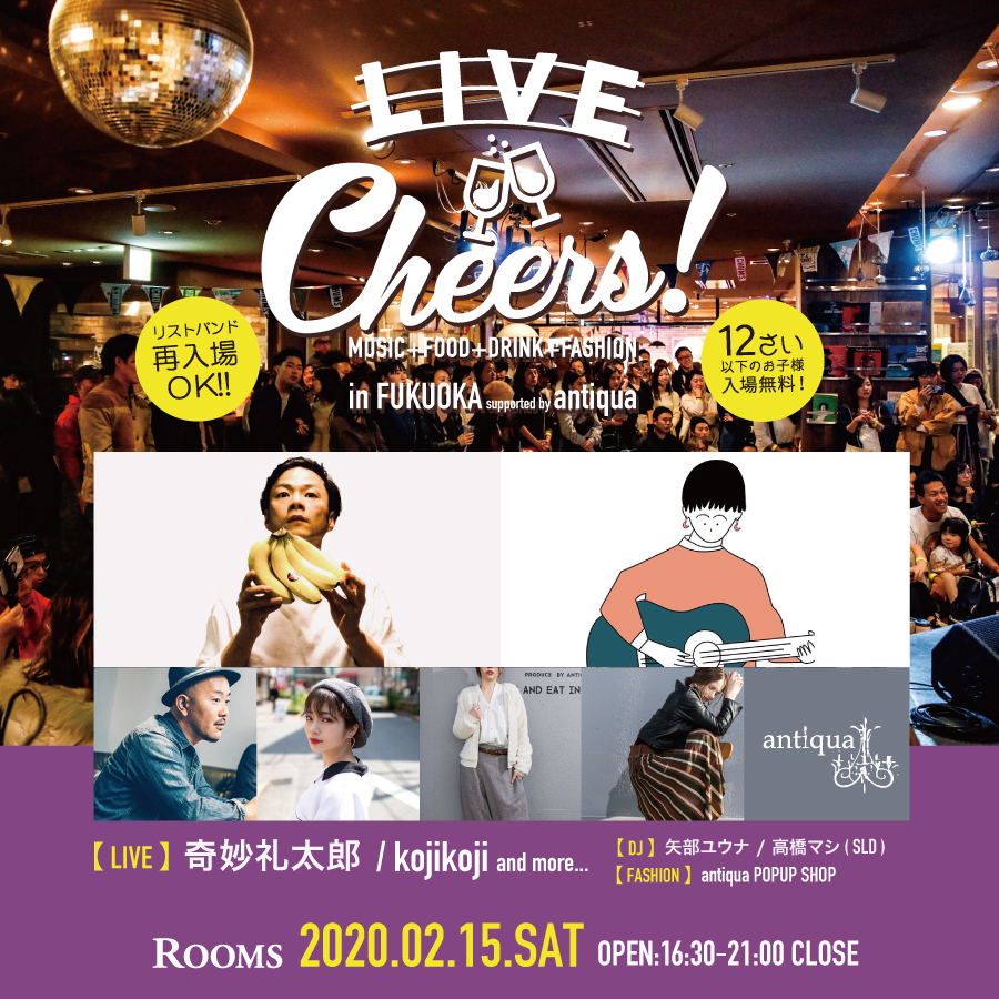 LIVE Cheers! in FUKUOKA supported by antiqua【矢部ユウナ】