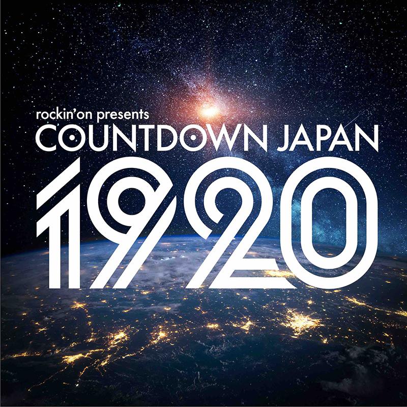 COUNTDOWN JAPAN 1920【CAPSULE/中田ヤスタカ/きゃりーぱみゅぱみゅ】
