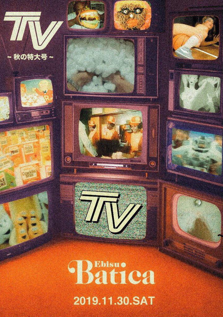 TV ~秋の特大号~【柴田ひかり】