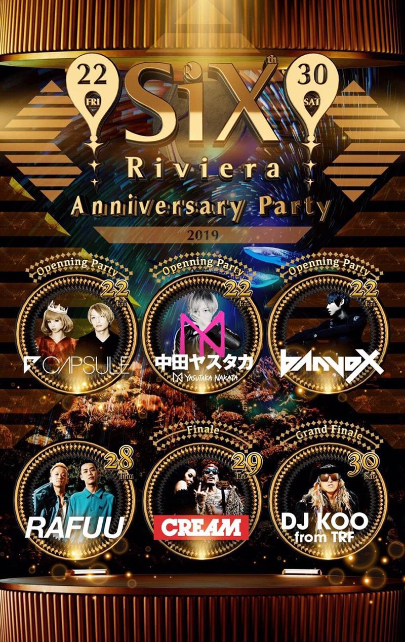 Riviera Sapporo 6th ANNIVERSARY【CAPSULE/中田ヤスタカ/banvox】