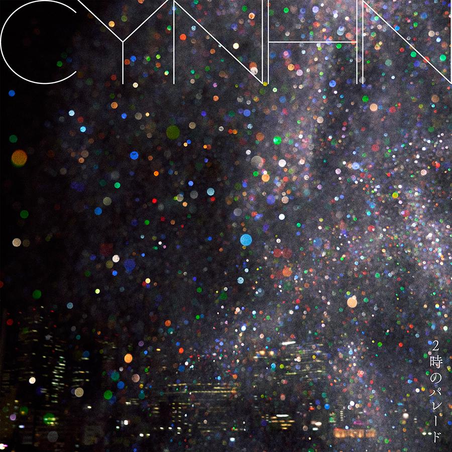 CYNHN 6thシングル「2時のパレード」のジャケットを制作