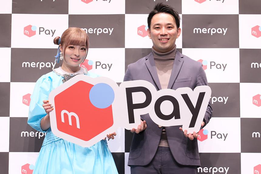 きゃりーぱみゅぱみゅが「メルペイ」の新CMキャラクターに。10万人招待達成で新曲公開!