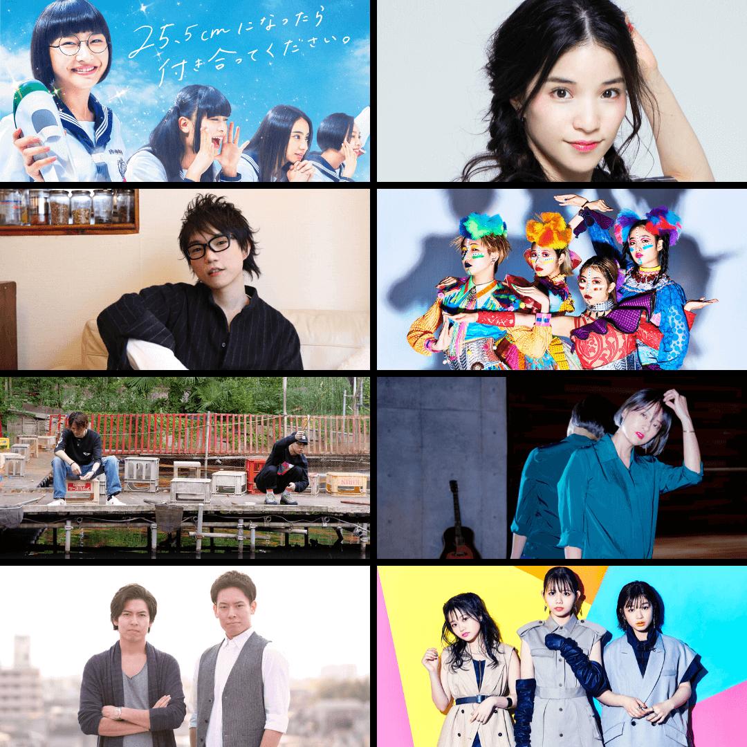 Countdown to New Year 2020【新しい学校のリーダーズ / TEMPURA KIDZ】