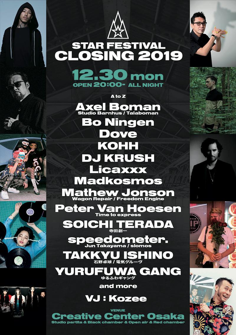 Starfestival Closing 2019【Licaxxx】
