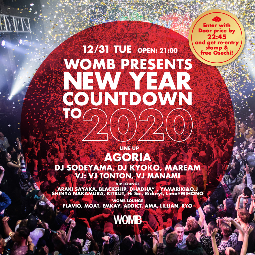 WOMB PRESENTS NEW YEAR COUNTDOWN TO 2020【DJ KYOKO】