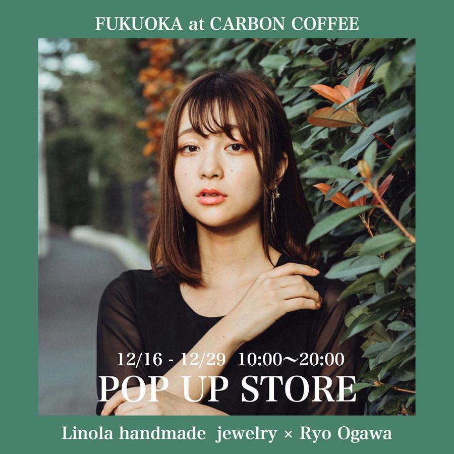 【CARBON COFFEE】Linola handmade jewelry × Ryo Ogawa POPUP STORE