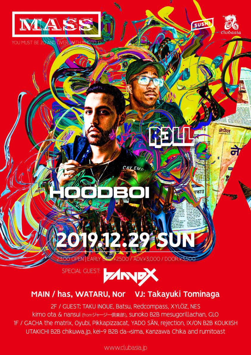 MASS【banvox】