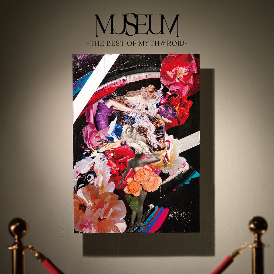 MYTH & ROID「MUSEUM-THE BEST OF MYTH & ROID-」のジャケットを制作