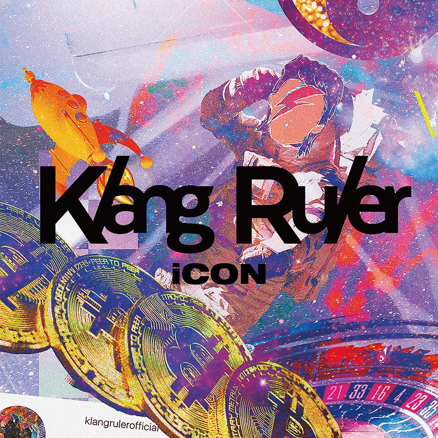 新世代アーティスト達とのコラボが話題のKlang Rulerが初シングル「iCON」をリリース