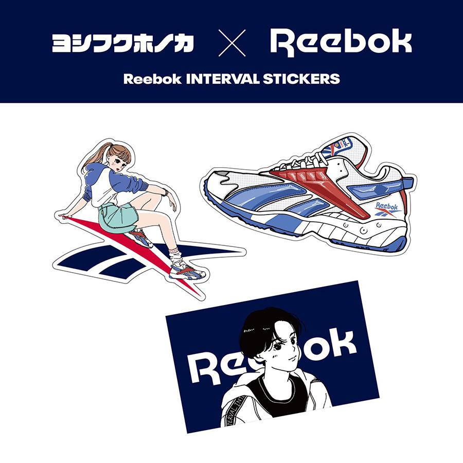 【yenter】Reebok | ヨシフクホノカ INTERVAL2020年モデルでコラボレーション