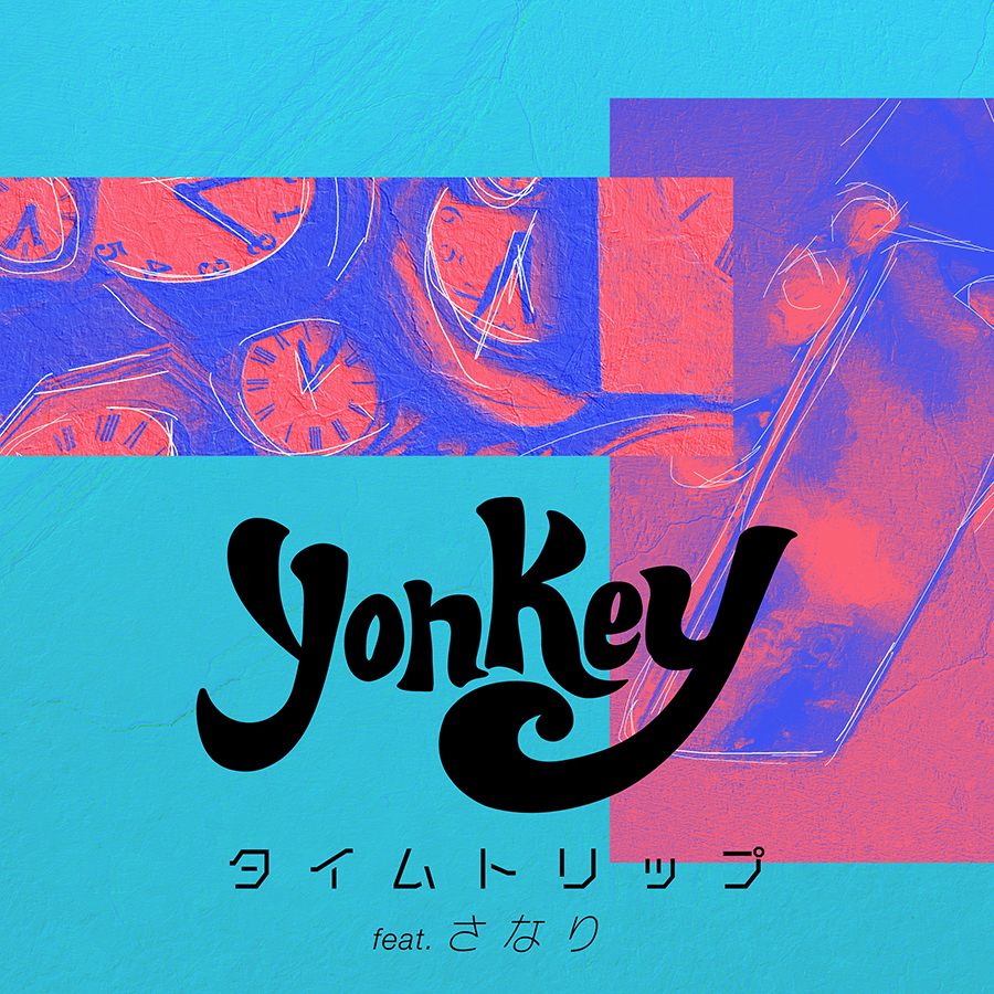 yonkey、3rdシングル「タイムトリップ(feat. さなり)」リリース
