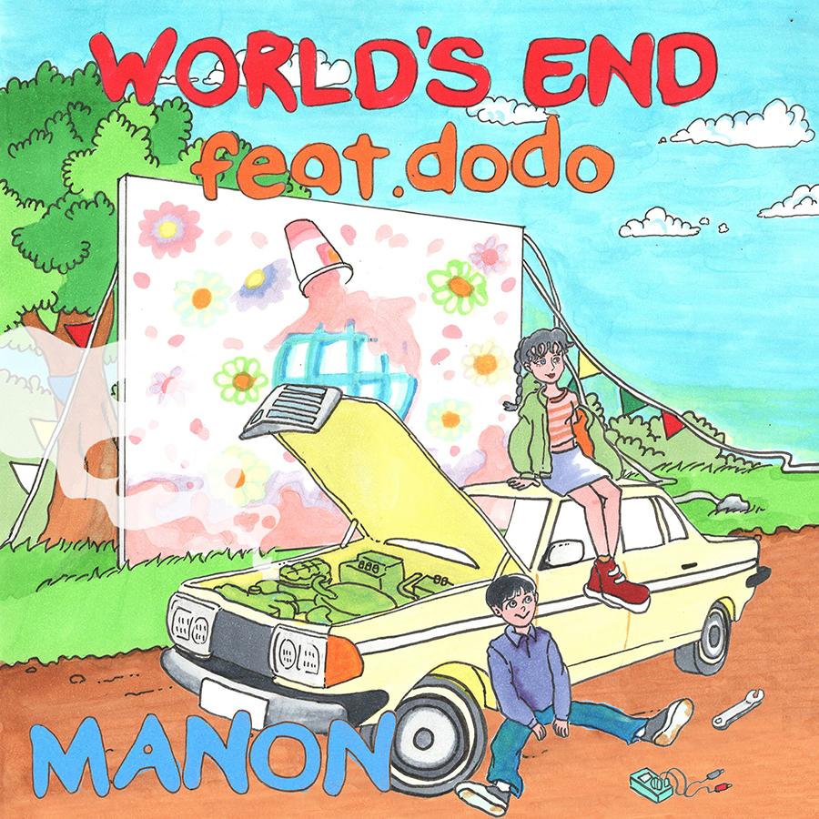 MANON、フィーチャリングにdodoを迎えた新曲&藤原ヒロシリミックス楽曲を同時リリース