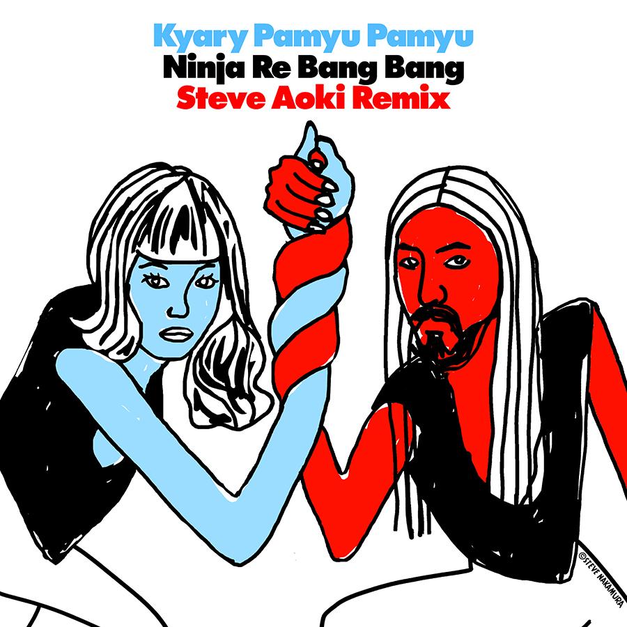 きゃりーぱみゅぱみゅ「にんじゃりばんばん Steve Aoki Remix」世界の人気プレイリストに選曲