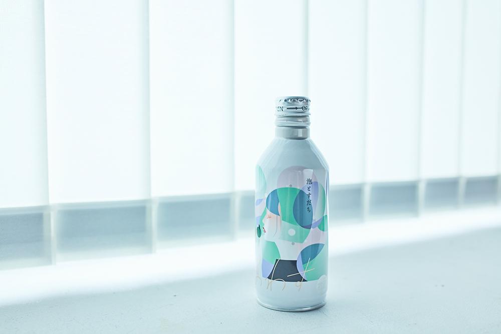 村田倫子プロデュースのすだちスパーリング酒「あわす」発売