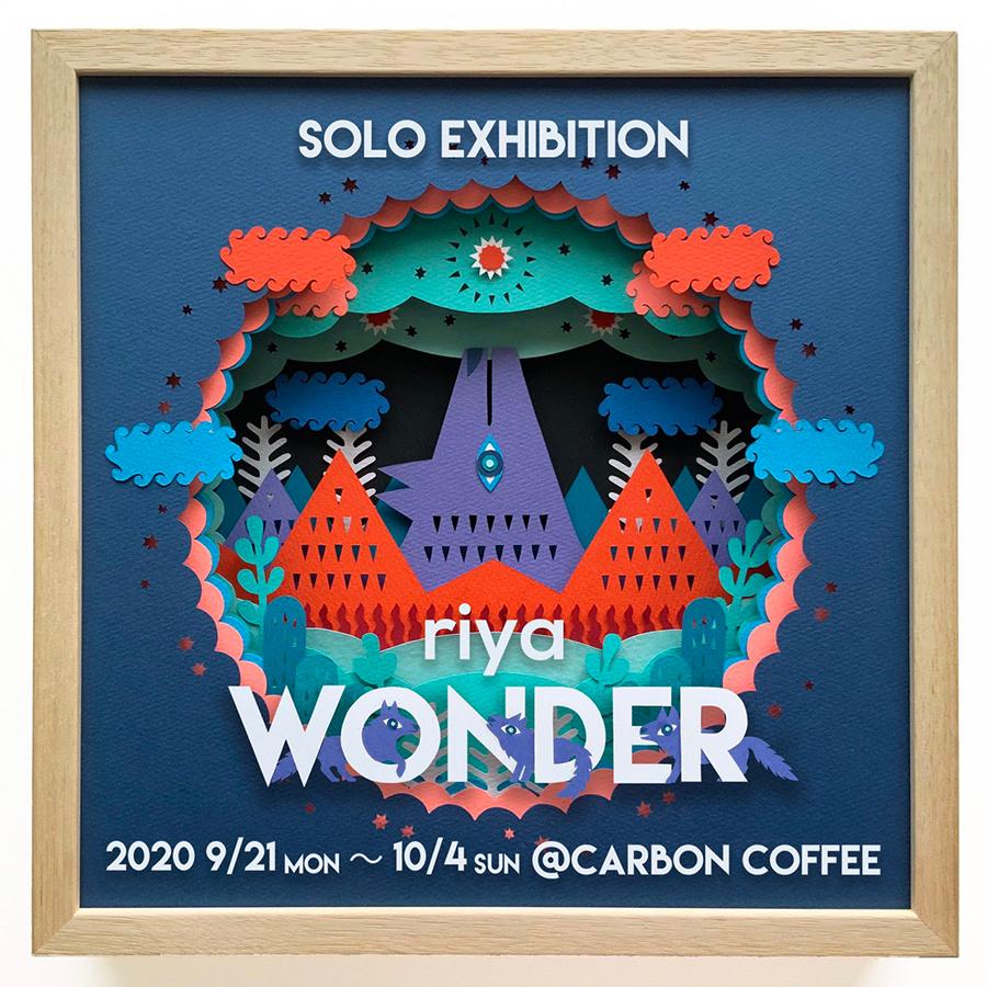 【CARBON COFFEE】riya  EXHIBITION「WONDER」