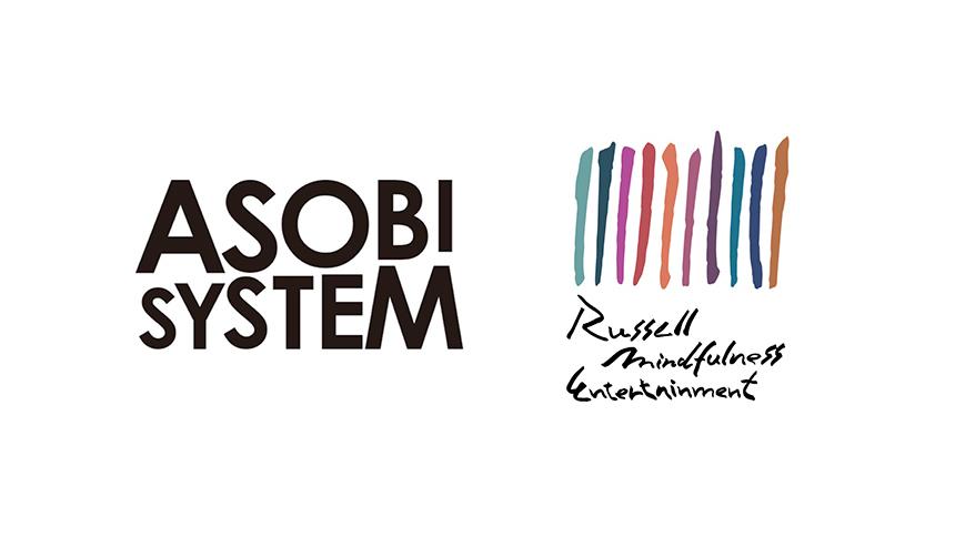 アソビシステムとラッセル、エンタメで社会課題に向き合う。タレント向け「マインドフルネス×SDGs勉強会」を共催
